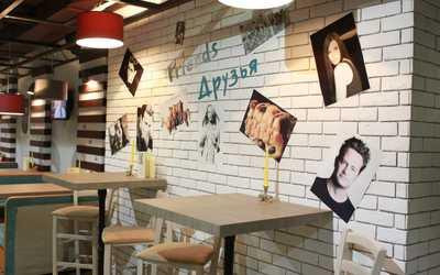 Банкетный зал бара, кафе Friends на Солнцевском проспекте