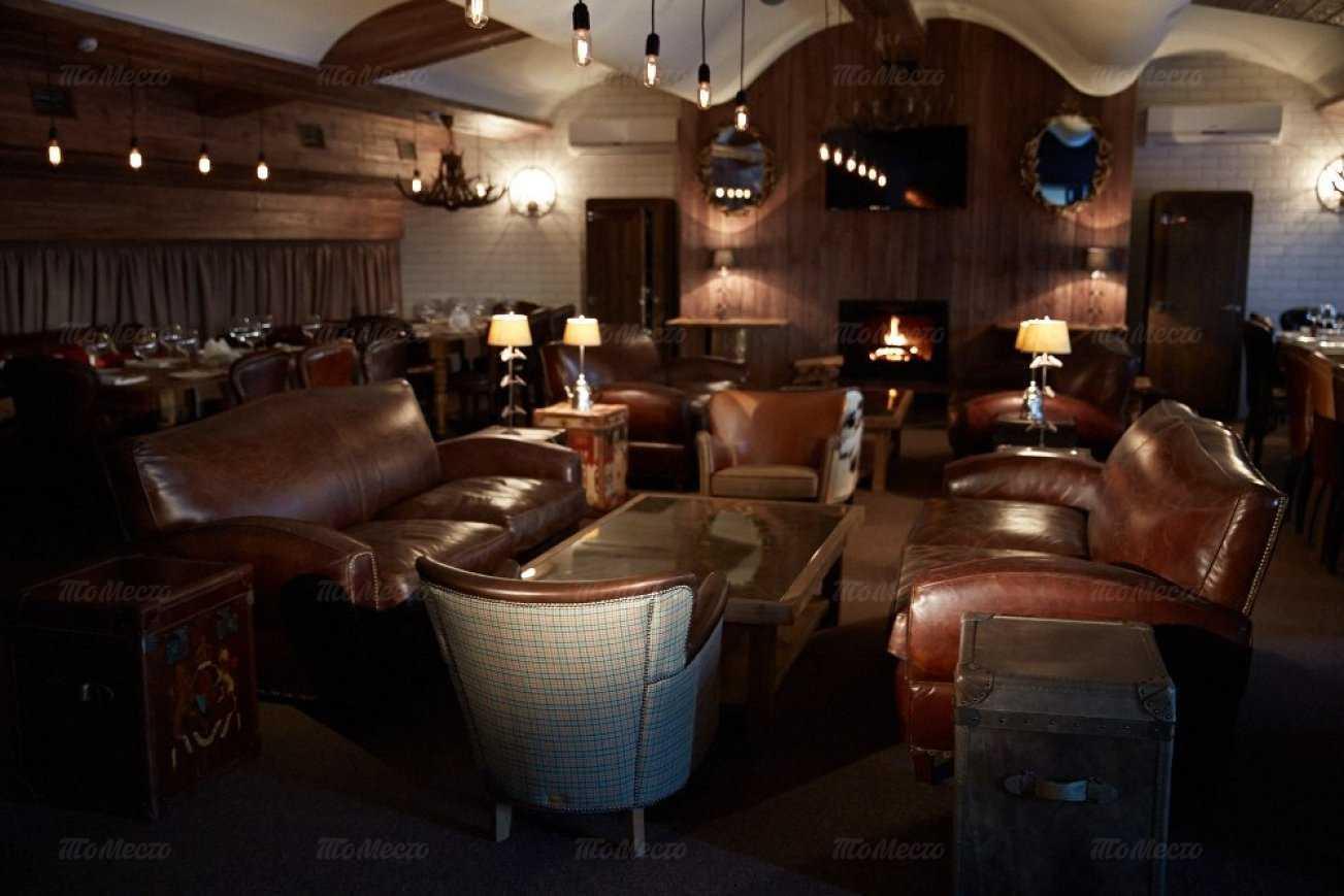 Меню ночного клуба, ресторана Sneg Voda на Садовой улице