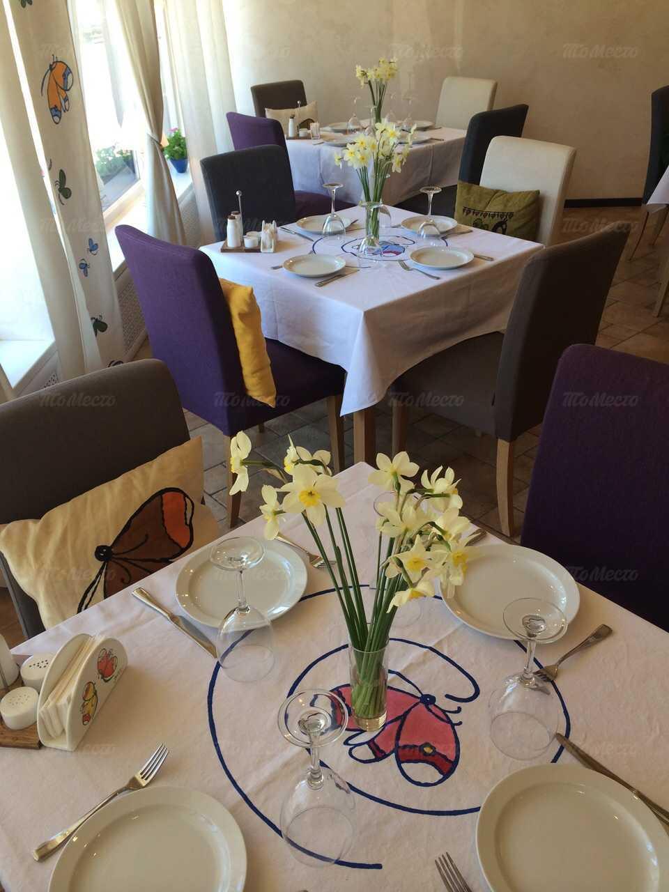Меню ресторана Farfalla на улице Адмирала Трибуца
