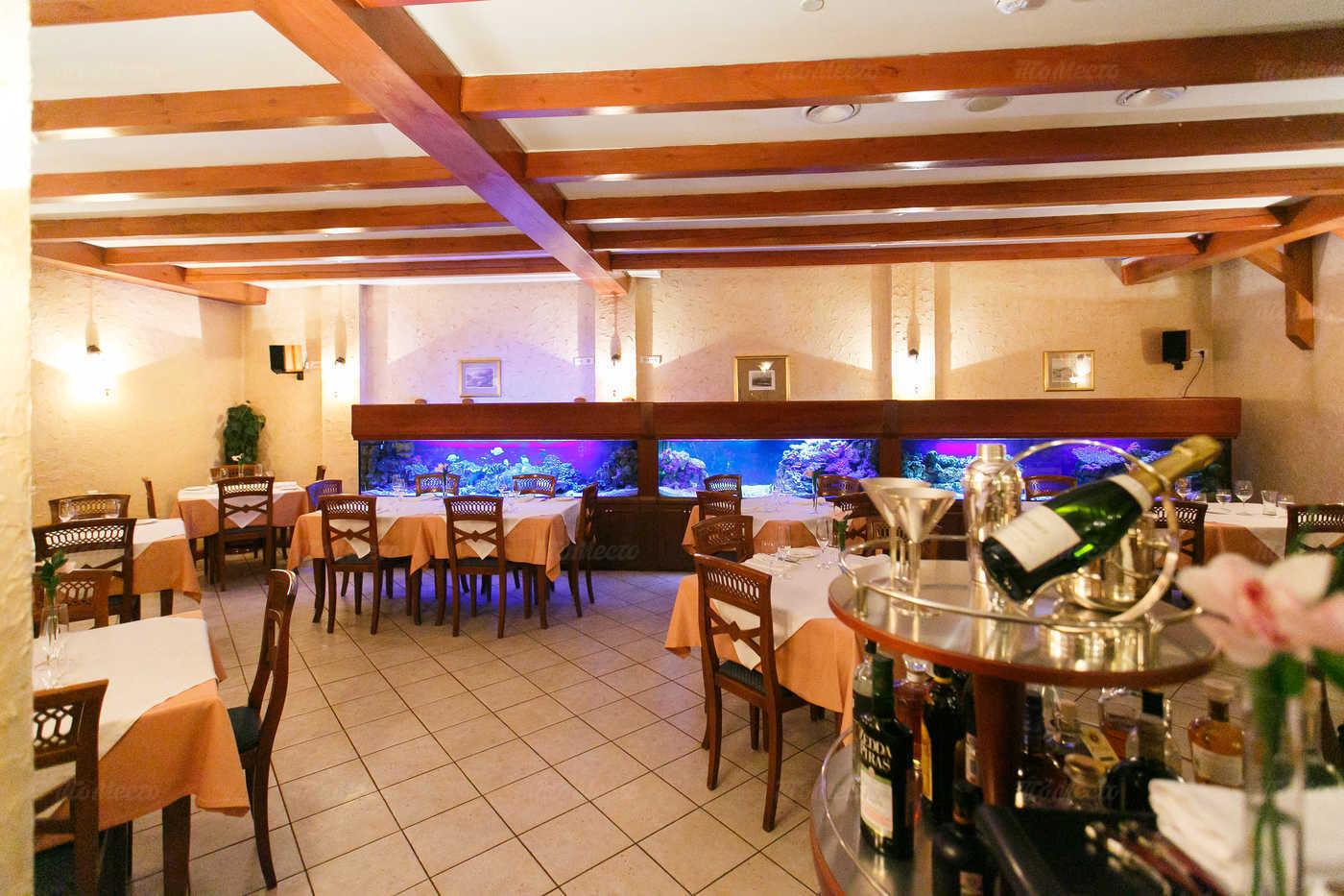 Меню ресторана Dolce Vita Ristorante на улице Розы Люксембург