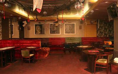 Банкетный зал караоке клуб Голос в переулке Семашко фото 2
