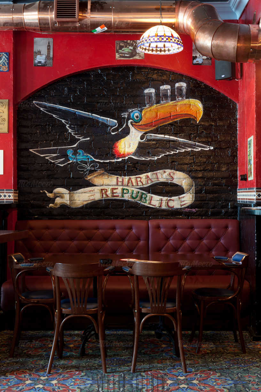 Меню паба Harat's Irish Pub на Социалистической улице