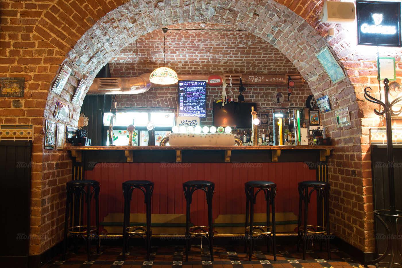 Меню паба Harat's Irish Pub на Варварской улице
