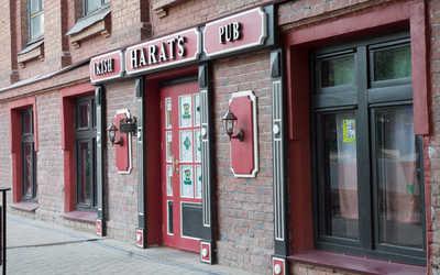 Банкетный зал паба Harat's (Харатс) на Варварской улице фото 3