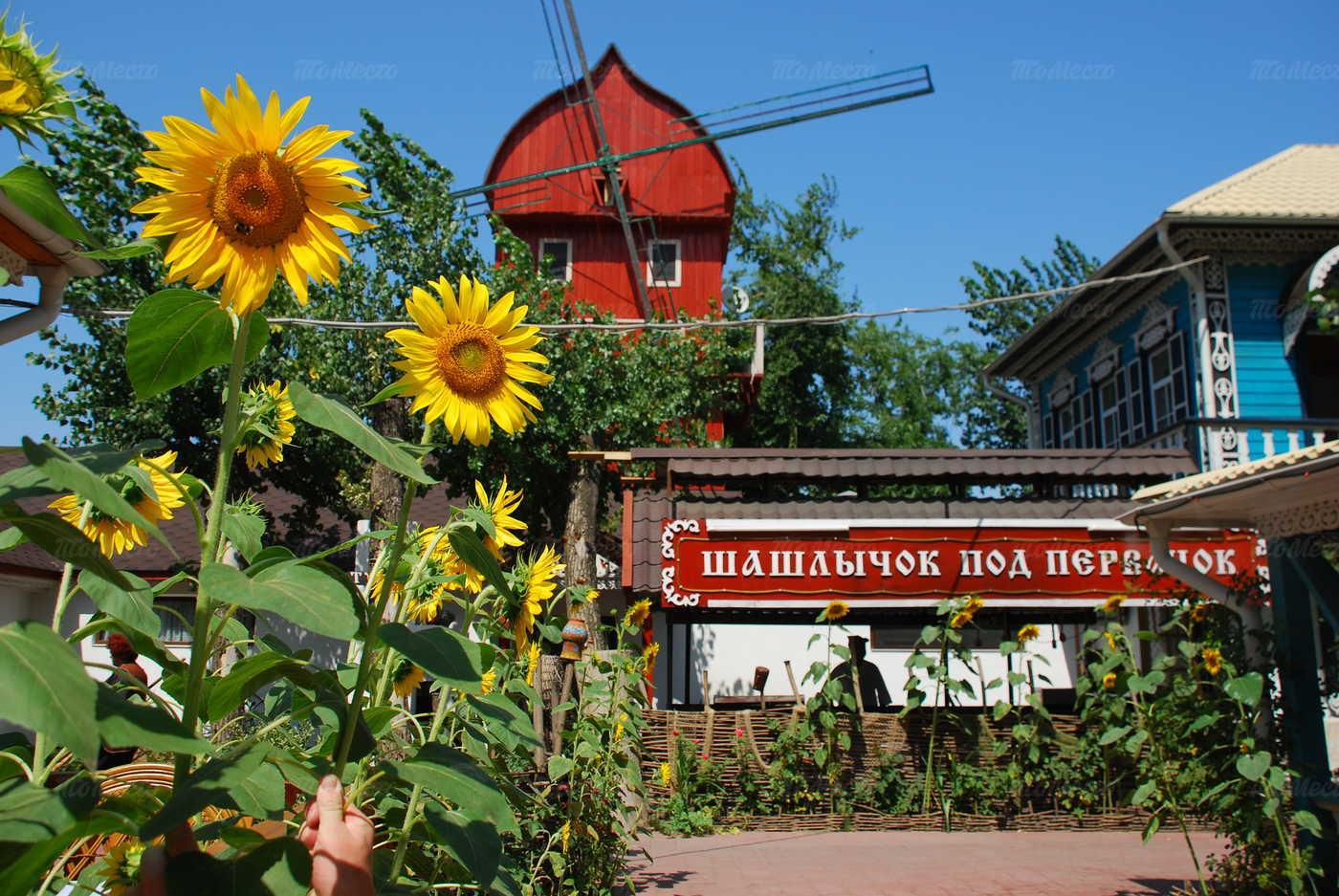 Меню бара, ресторана Станица Черкасская на Левобережной улице