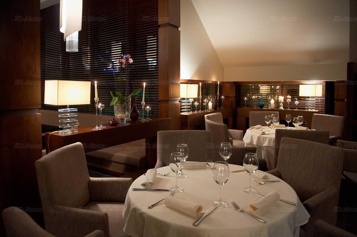 Меню бара, ночного клуба, ресторана Андиамо (Andiamo) на улице Остоженка