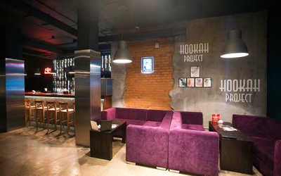 Банкетный зал  Hookah Project на улице Шейнкмана