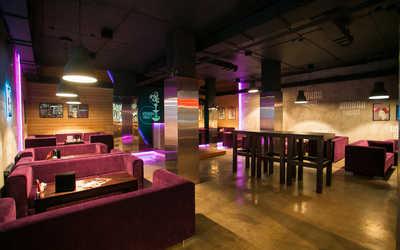 Банкетный зал караоке клуб Hookah Project на улице Шейнкмана