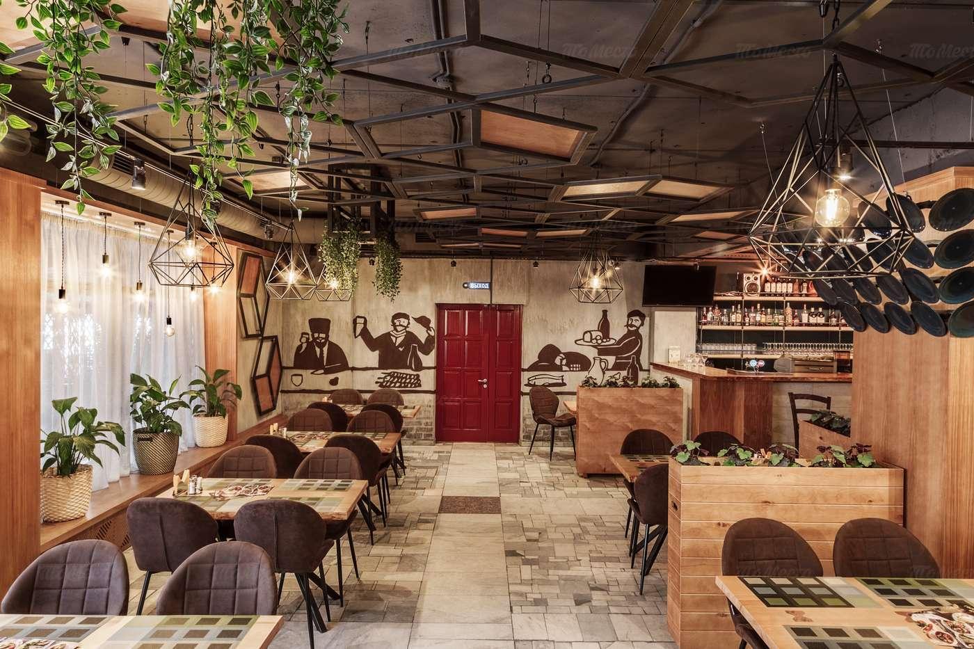 Ресторан У Ханумы на улице Зои Космодемьянской