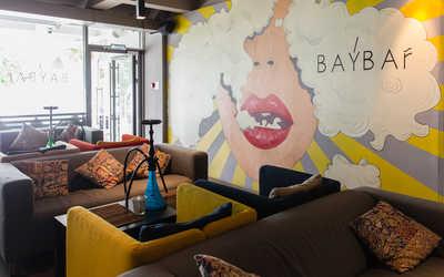 Банкетный зал  BAYBAR в Петровской косе