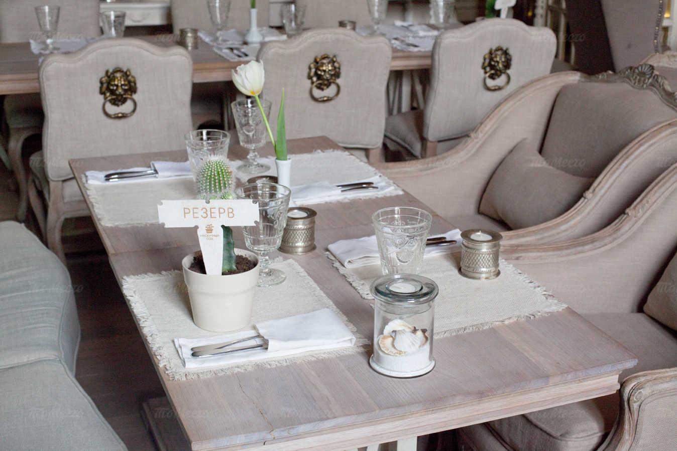 Ресторан Нескучный сад на Большой Садовой улице фото 7