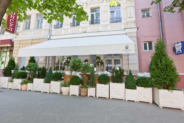 Ресторан Нескучный сад на Большой Садовой улице фото 9