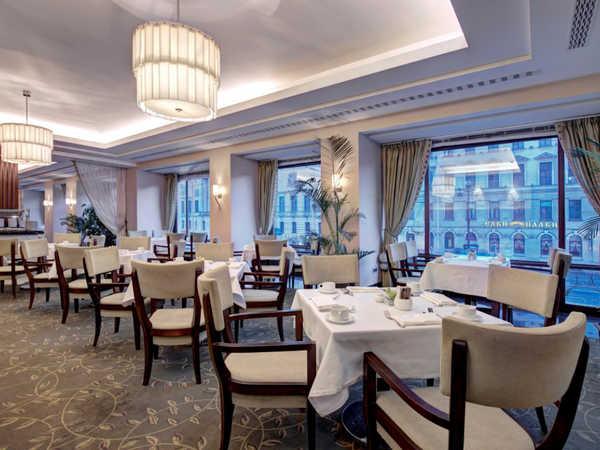 Imperial Restaurant (Империал)
