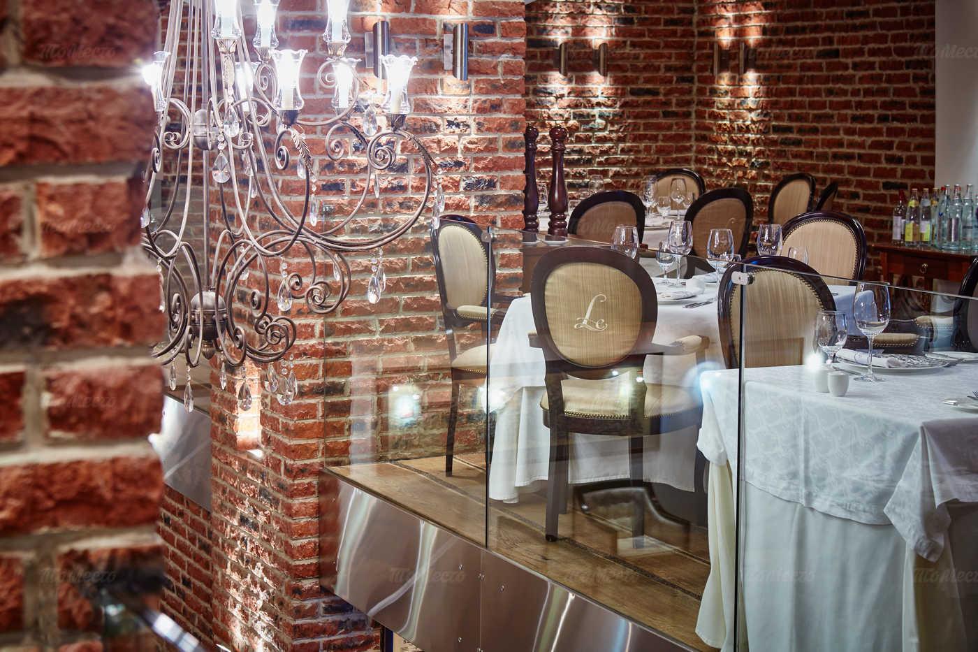 Ресторан Le Restaurant на 2-й Звенигородской улице фото 2