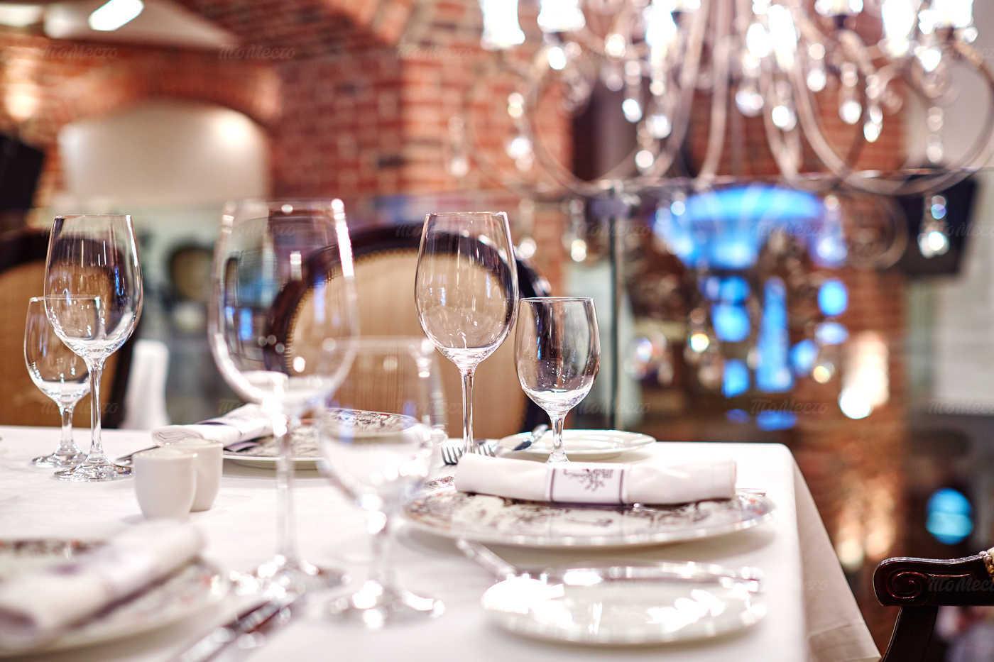 Ресторан Le Restaurant на 2-й Звенигородской улице