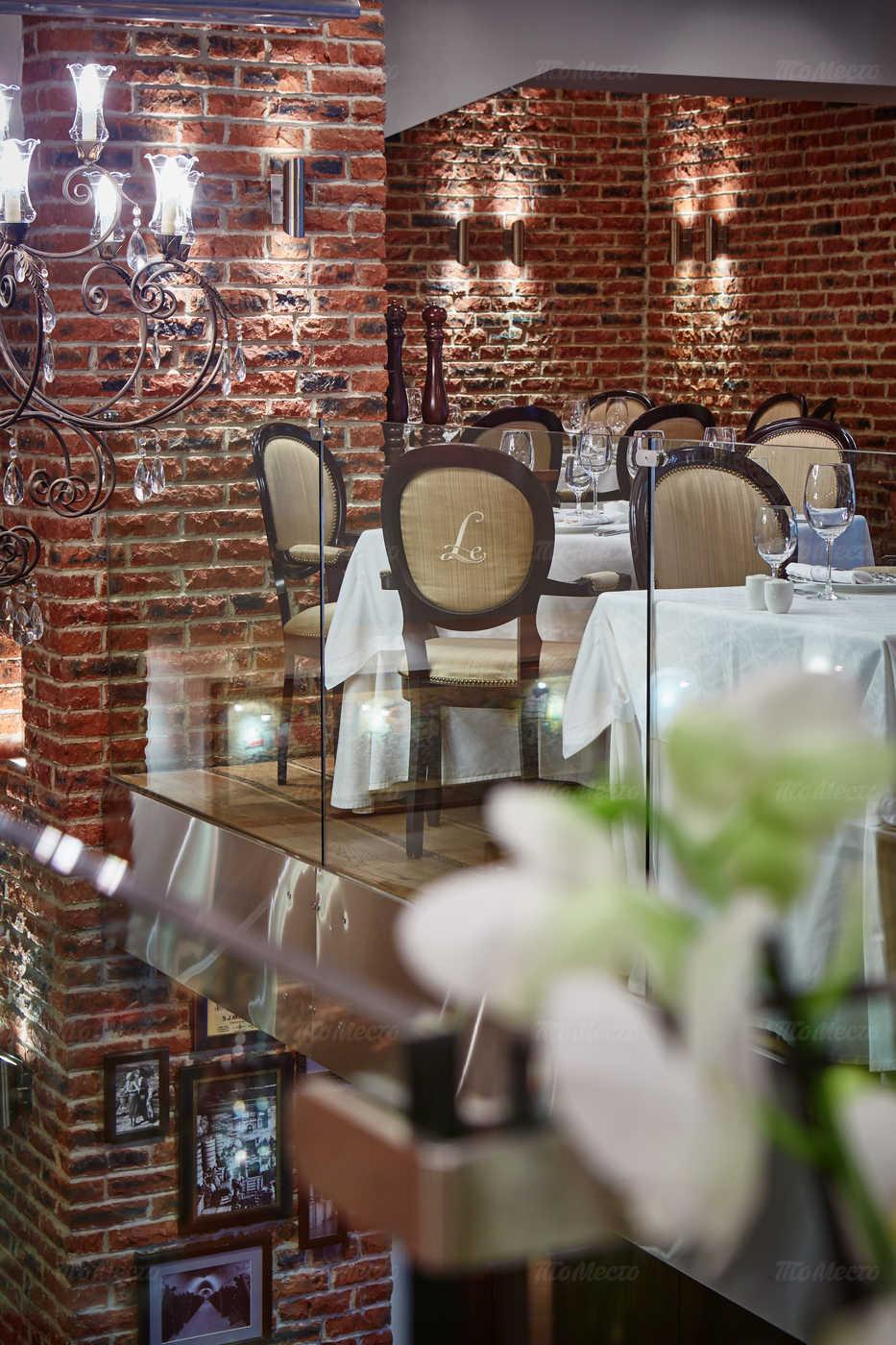 Ресторан Le Restaurant на 2-й Звенигородской улице фото 3