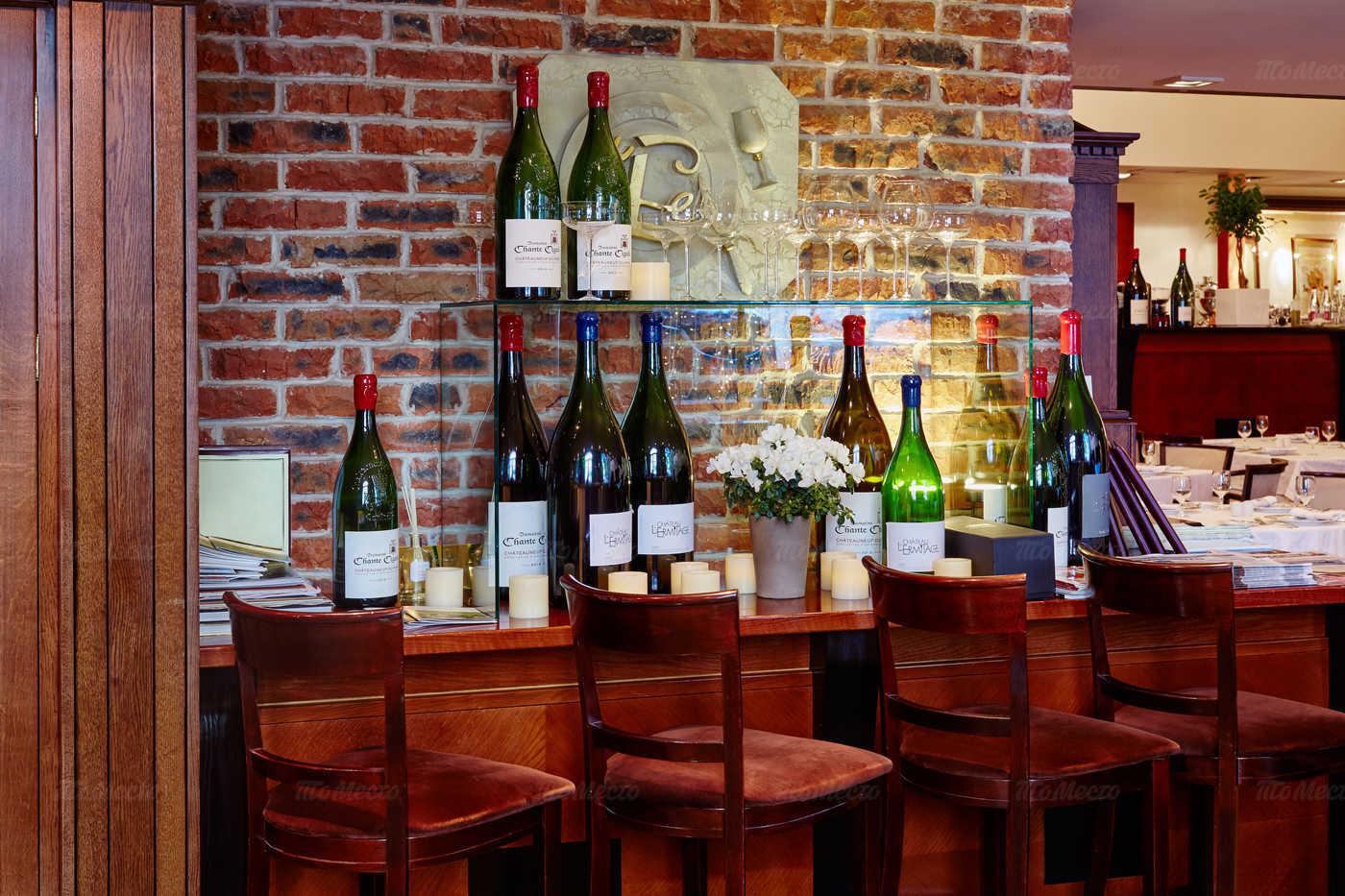 Ресторан Le Restaurant на 2-й Звенигородской улице фото 8