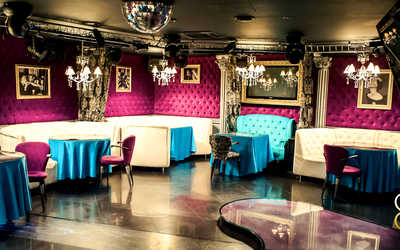 Банкетный зал  The Great Gatsby на улице Плющиха
