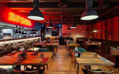 Банкетный зал ресторана Агонь BBQ Ratskeller на улице 8 Марта фото 1