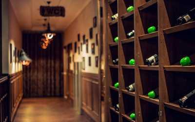 Банкетный зал ресторана Родео (Grill & wine) на Профсоюзной улице фото 2