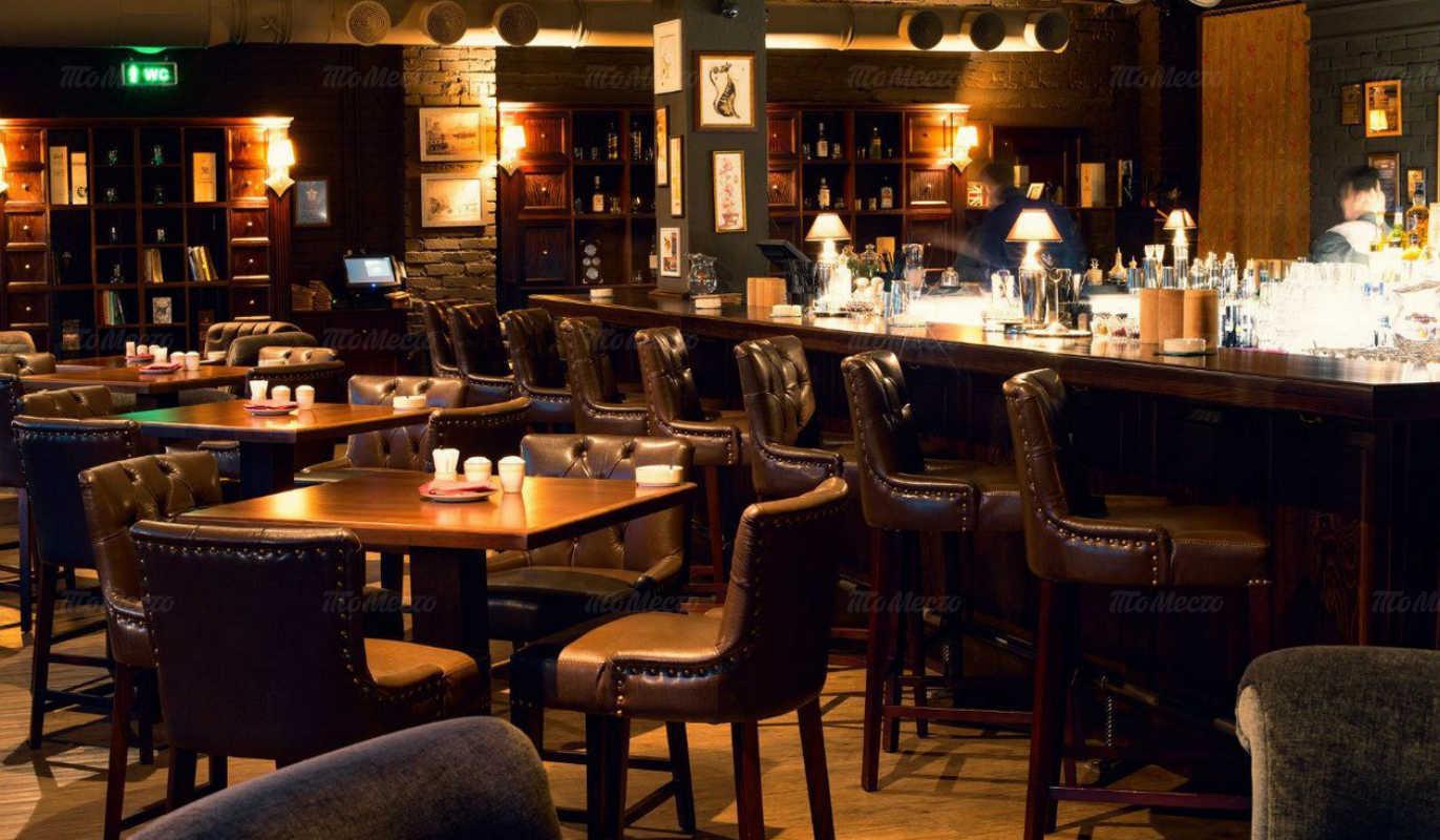 Меню бара Trend Bar на Красном проспекте