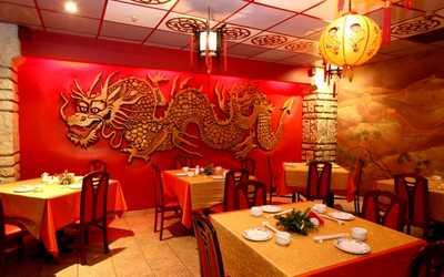 Банкетный зал ресторана Мао на улице Бориса Богаткова фото 1