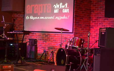 Банкетный зал кафе Агарта (Ресторан живой музыки Агарта) на проспекте Карла Маркса фото 1