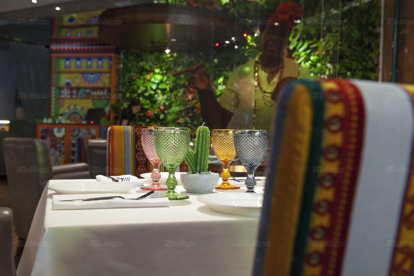 Меню ресторана Латинский квартал на Кутузовском проспекте
