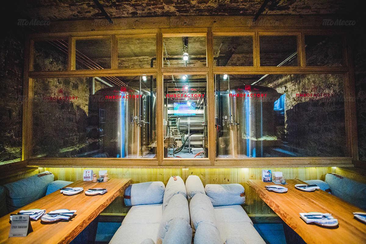 Меню пивного ресторана ПивоFactory на Красном проспекте