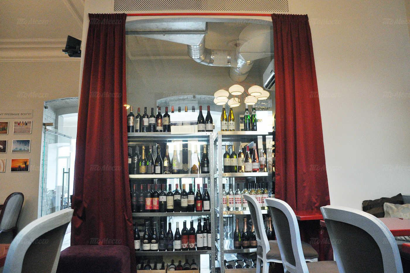 Меню бара, ресторана Хороший Год на Красном проспекте
