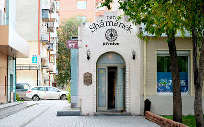Банкетный зал бара, паба, пивного ресторана Пан Шаманек на Красном проспекте фото 2