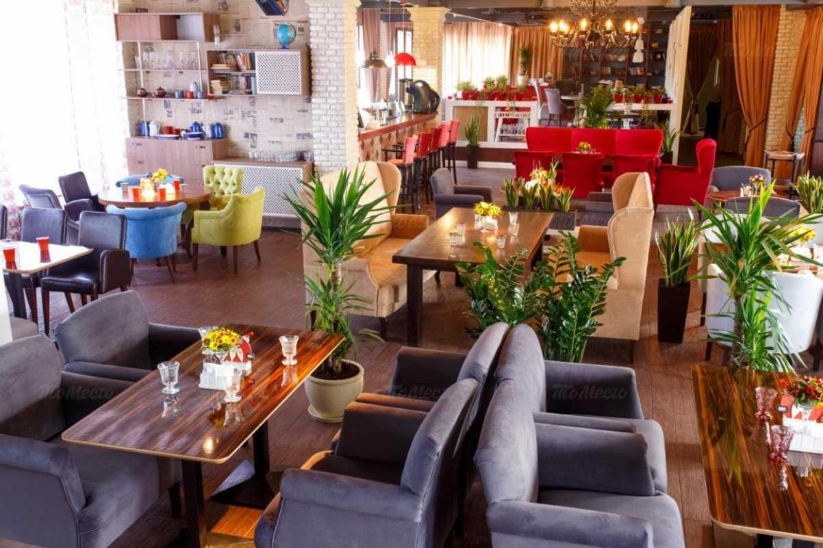 Меню бара, караоке клуб, ресторана Dream City (City, Rooks, Music bar 49, The Terrassa) на улице Офицерской