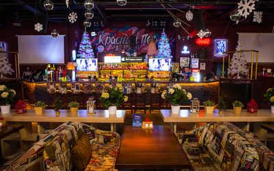 Банкетный зал бара, ночного клуба, паба Красный пёс на улице Володи Головатого фото 1