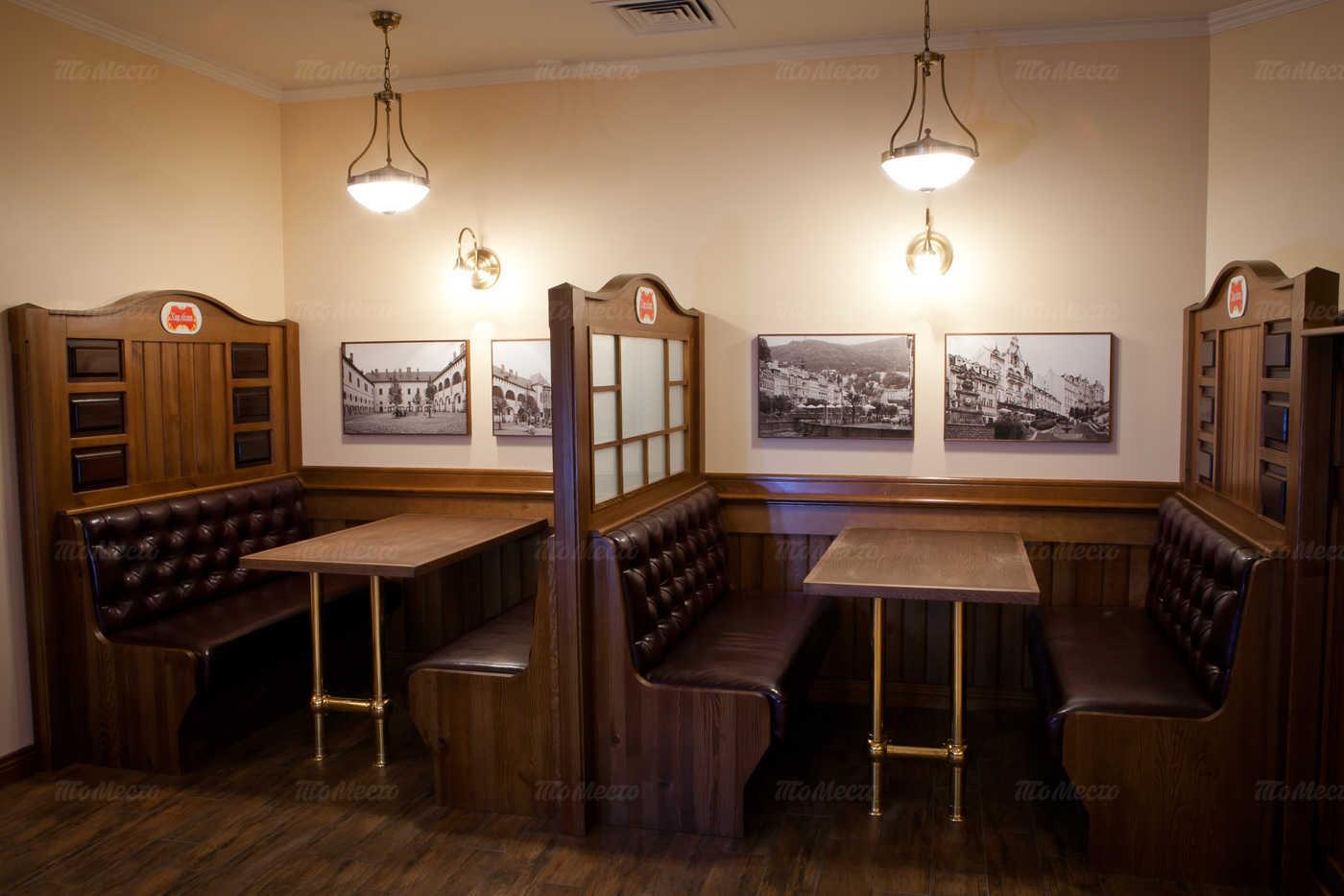 Пивной ресторан Швейк (Svejk) на улице Фрунзе фото 2