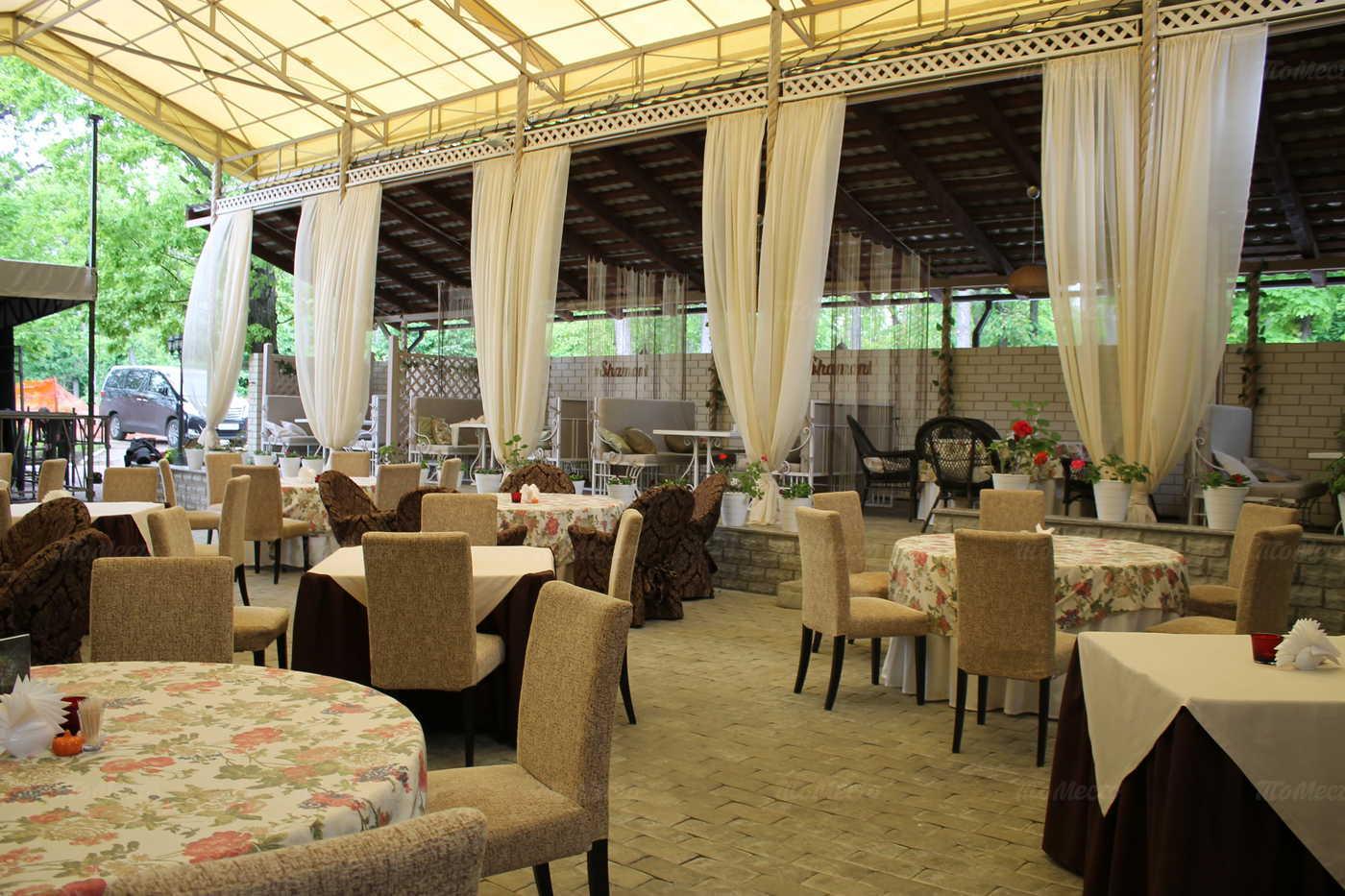 Меню ресторана Соверен клуб (Sovereign Club) в Лесопарковом