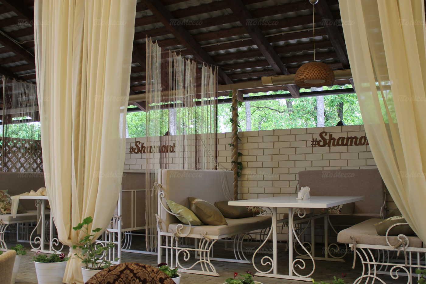 Меню ресторана Shamoni (бывш. Соверен клуб) в Лесопарковом