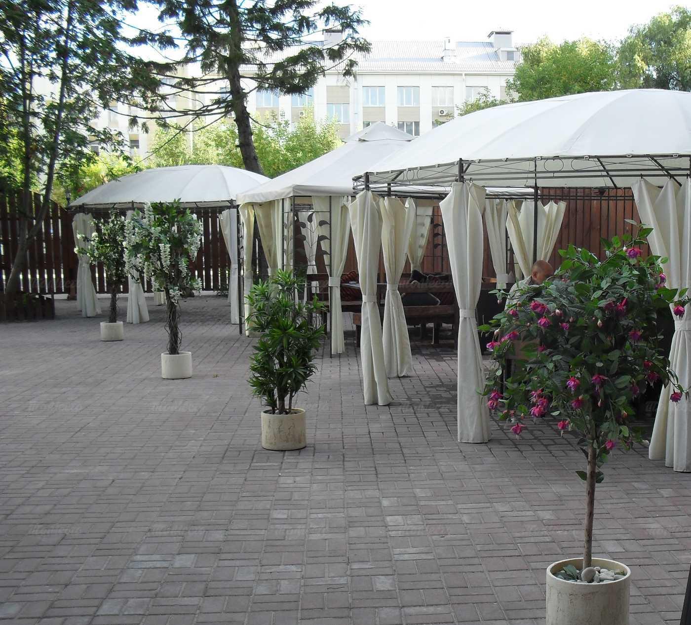 Меню кафе, ресторана Халиф на улице Фрунзе