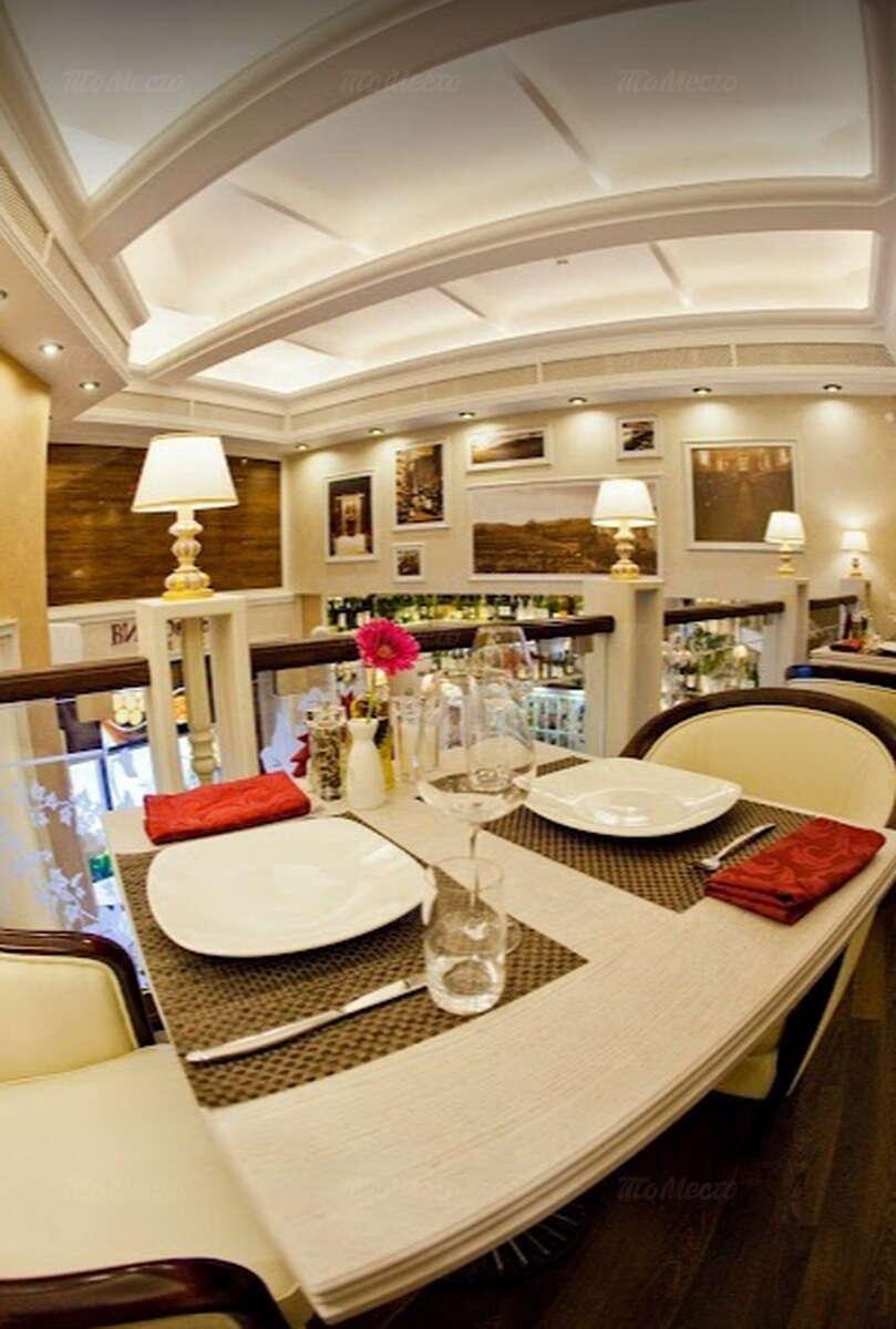 Ресторан Вино и Сыр на улице Чернышевского фото 5