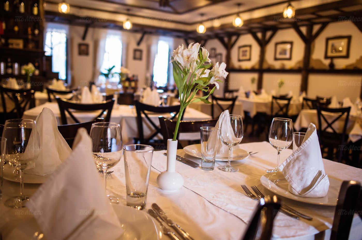 Ресторан Златибор на Пермской улице