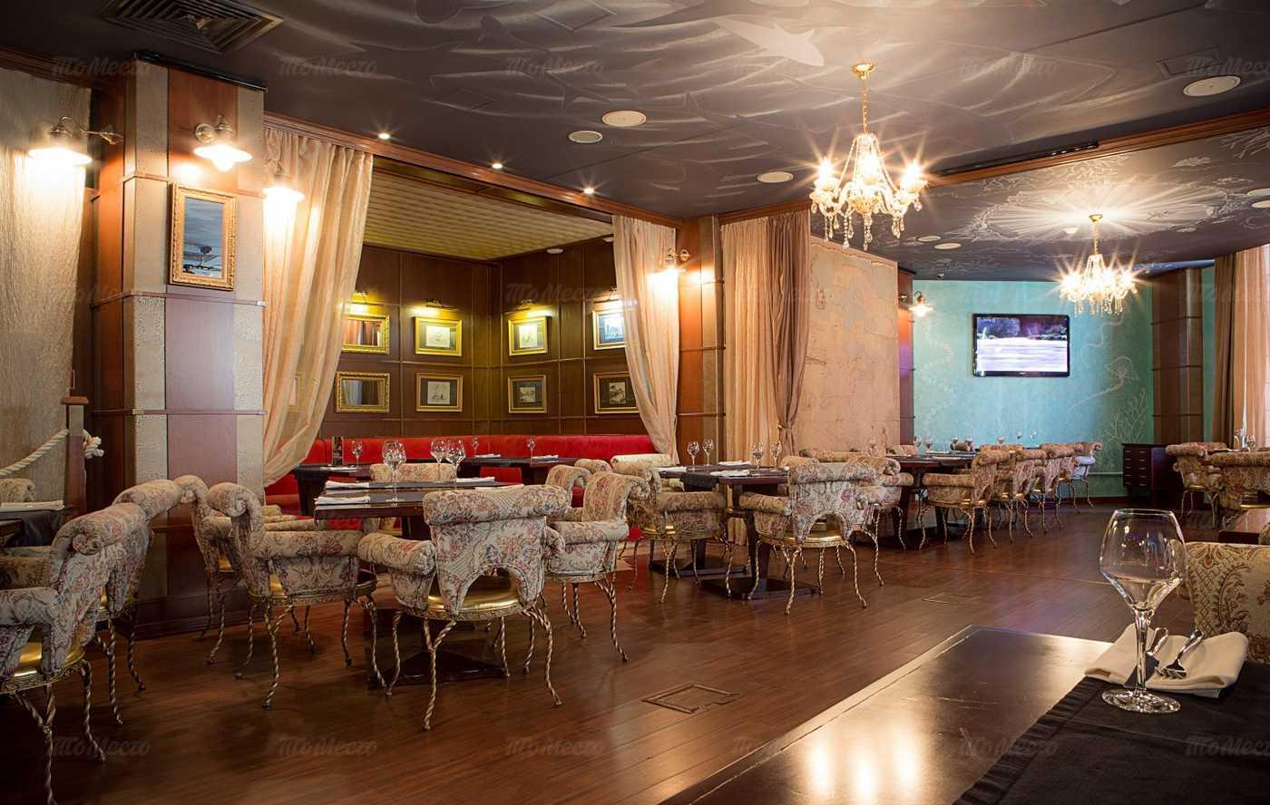 Меню кафе, ресторана Форт Гранд на улице Мира
