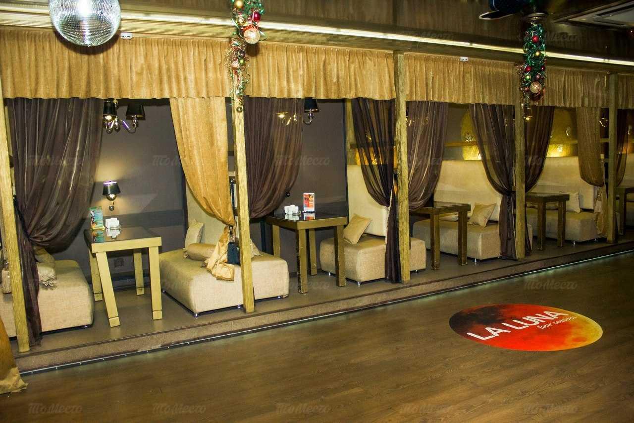 Меню кафе, ночного клуба, ресторана La Luna 4 seasons на улице Пушкина