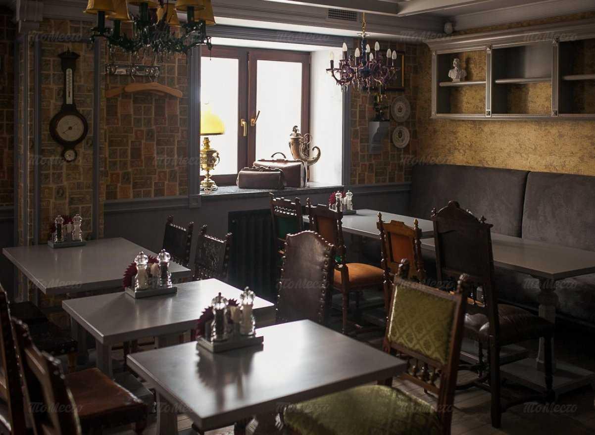Меню пивного ресторана Бамберг на Советской улице