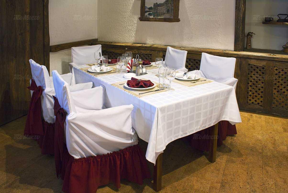 картин фотографий ресторан югославия на таганке фото просто