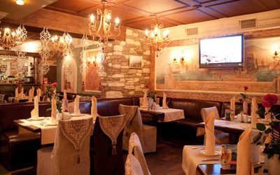 Банкетный зал ресторана Босфор на Никитинской улице фото 1