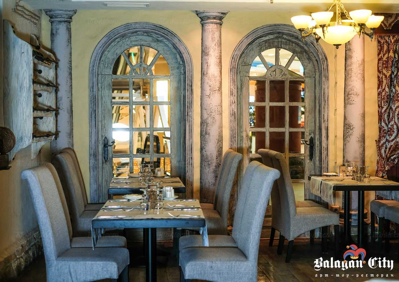 Ресторан Балаган Сити (Balagan City) на Кольцовской улице фото 2