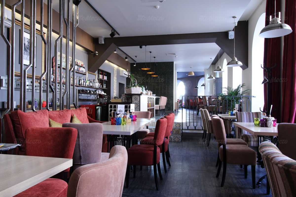 Меню ресторана Toscana Grill в набережной канале Грибоедовой