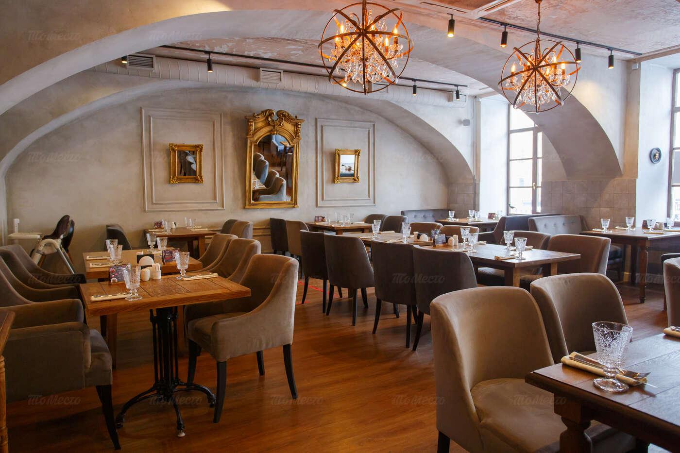 Ресторан Чача на набережной канала Грибоедова фото 9