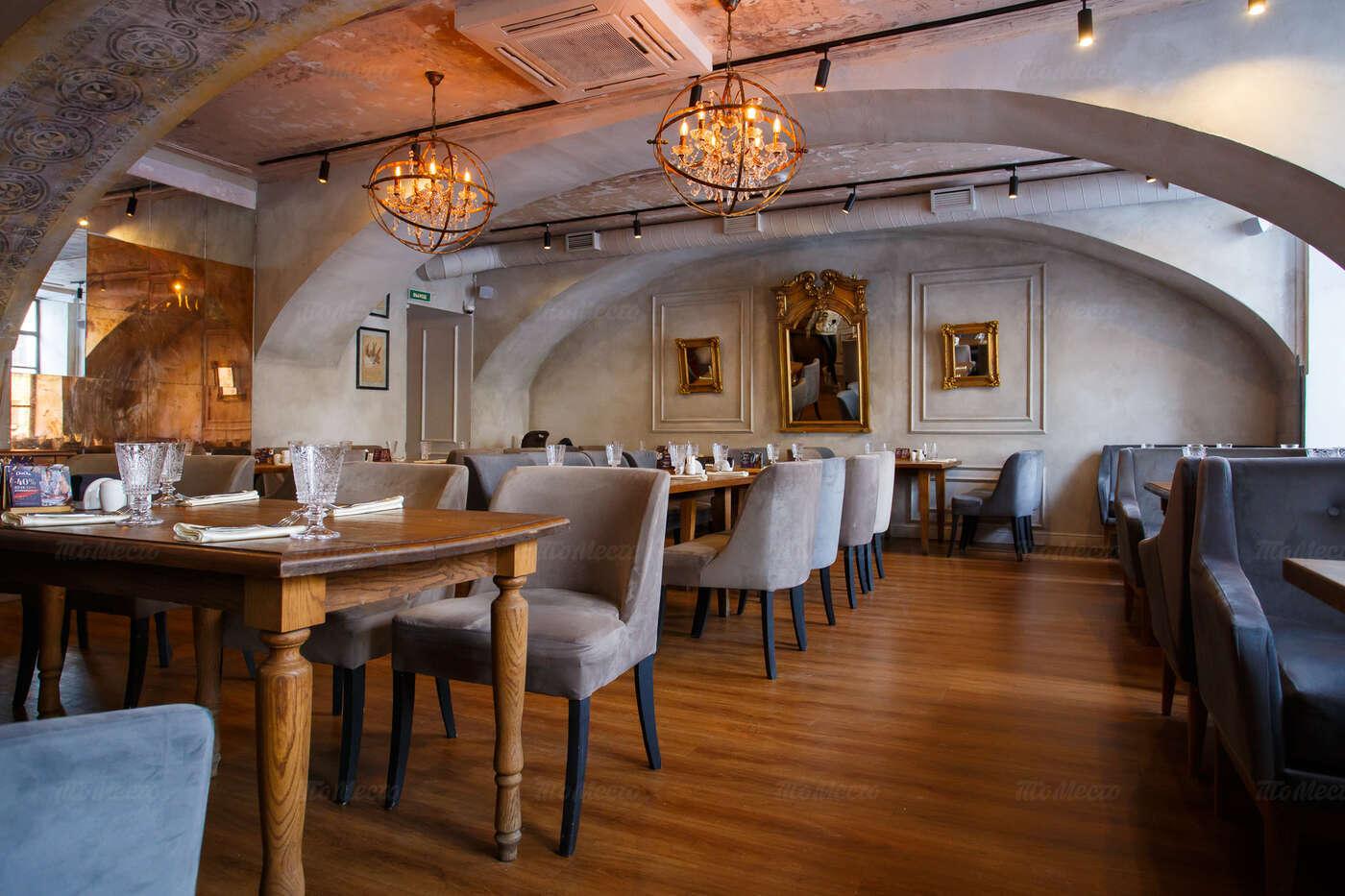 Ресторан Чача на набережной канала Грибоедова