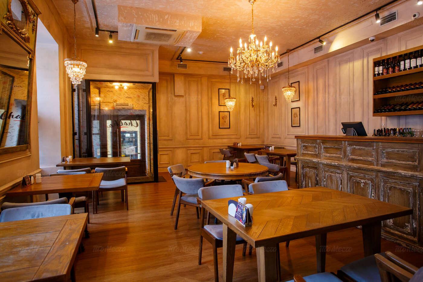Ресторан Чача на набережной канала Грибоедова фото 15
