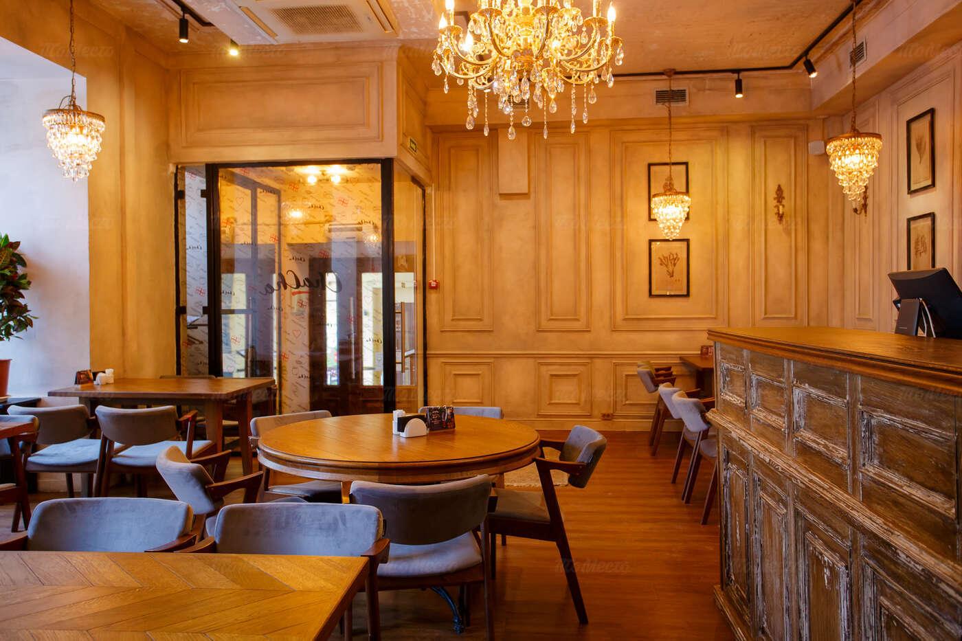 Ресторан Чача на набережной канала Грибоедова фото 17